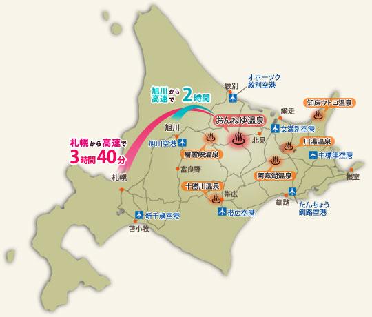 ひがし北海道主要都市・温泉地マップ